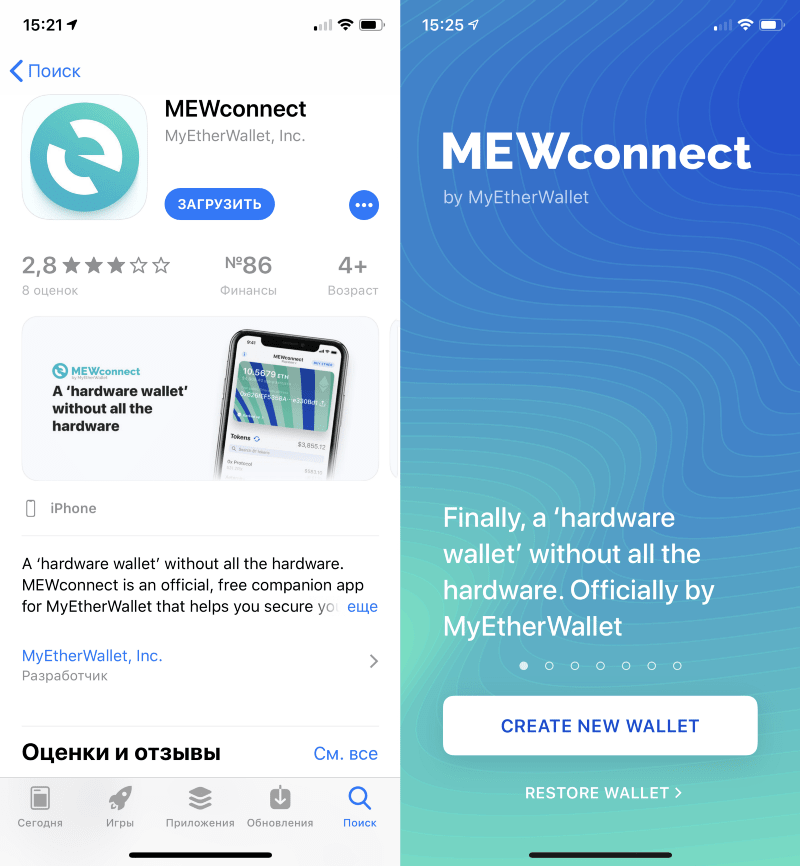 MEW 9 - application for Apple